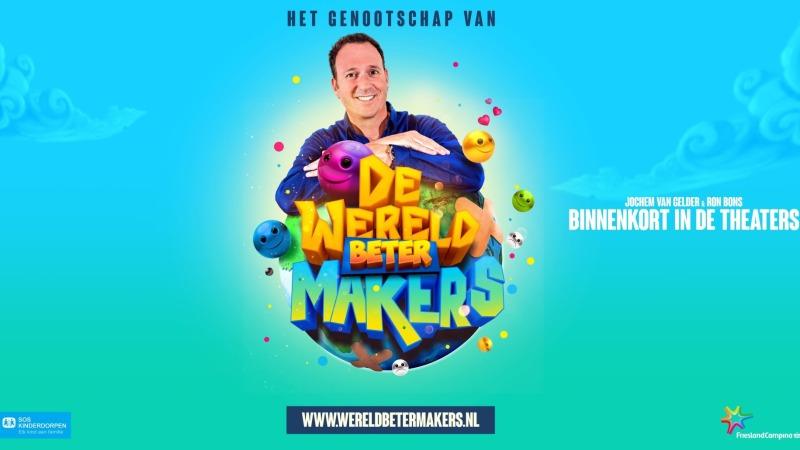 WereldBeterMakers