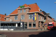 Party Centrum Rouwhorst