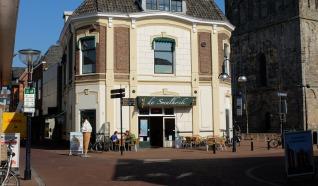 Cafetaria De Smulhoek