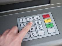 ABN AMRO geldautomaat