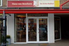 Bäckerei Hans van Benthem