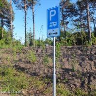 Parking Nijverdal