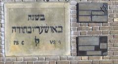 Monument Synagoge