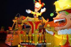 St. T.V.C.O. (Twentse Verlichte Carnavals Optocht)