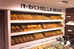Bäckerei Pinners