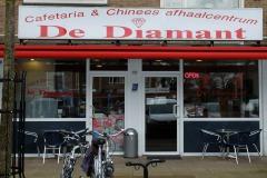 Cafetaria De Diamant