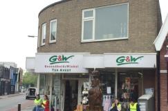 Gezondheidswinkel G.W.ter Avest