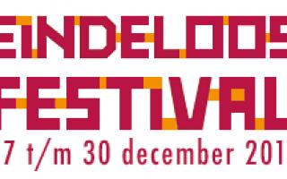 Eindeloos Festival 2017