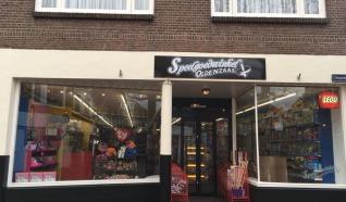 Speelgoedwinkel Oldenzaal
