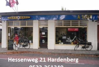 Fietswereld A. Slot