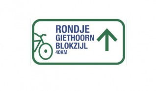 Rondje Giethoorn - Blokzijl