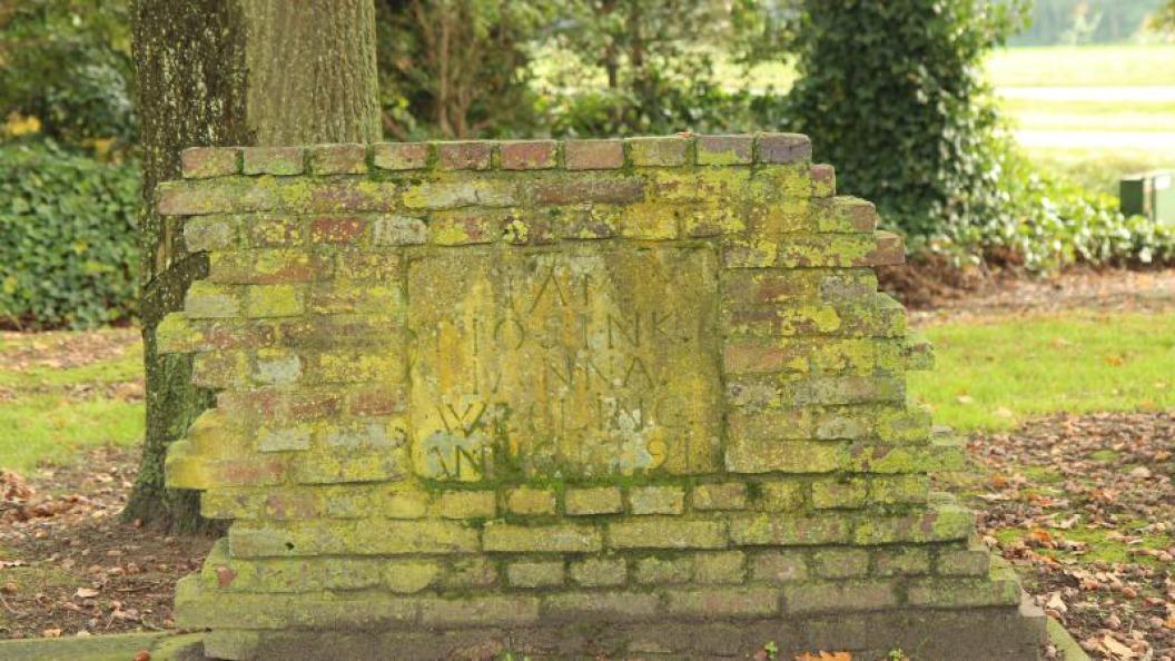 6. Monument Erve 't Joostink