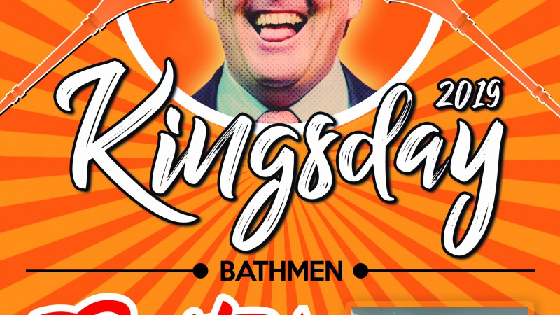 Kingsday 2019 met Gust!