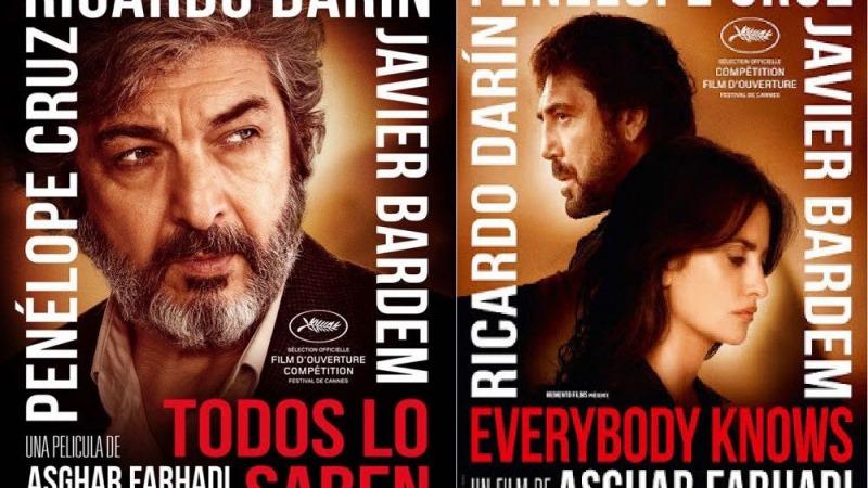 Filmhuis Alleman: Todos Lo Saben