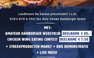 Holy Smoke Hamburger Event