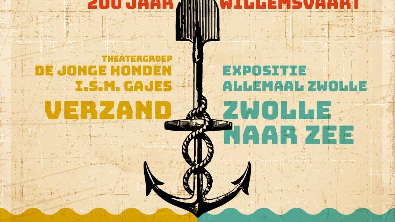 Vier 200 jaar Willemsvaart