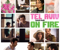Film: Tel Aviv On Fire