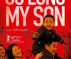 Film: So long my son