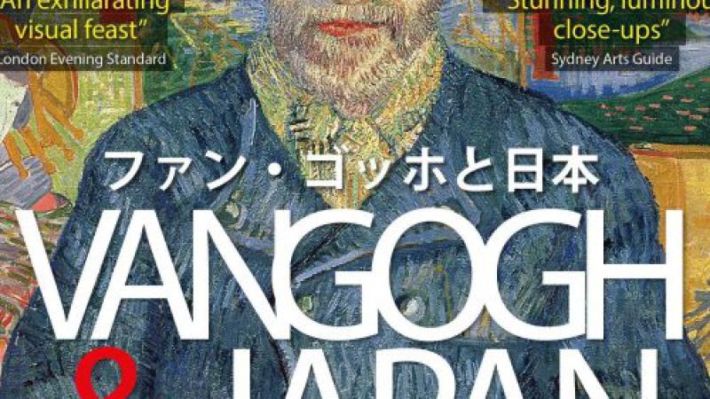 Van Gogh & Japan GEANNULEERD
