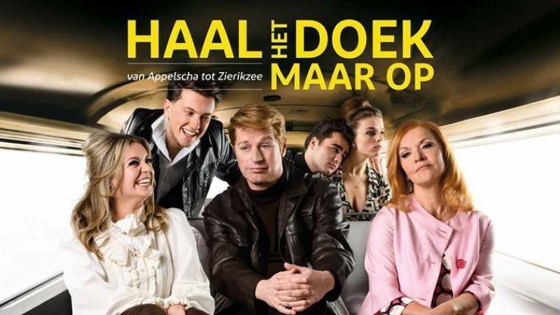 Musical Haal Het Doek Maar Op in een nieuw jasje in Theaterhotel Almelo