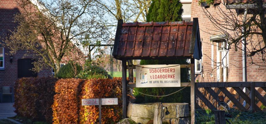 IJsboerderij 't Loaboerke