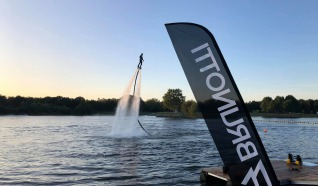 E-Flyboarding Experience Center