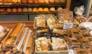 Bäckerei Rien Schulten