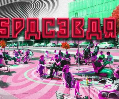 Spacecast podcast-liveshow
