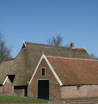 Museumboerderij Erve Hofman