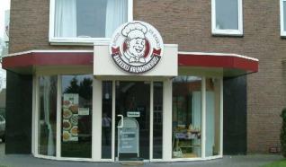 Bäckerei  Brunninkhuis