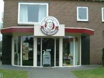 Bakkerij Brunninkhuis