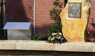 Monument Joods monument 1 bij het Irenegebouw