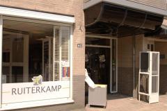 Ruiterkamp Woondecor