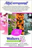 Tuincentrum Wolters