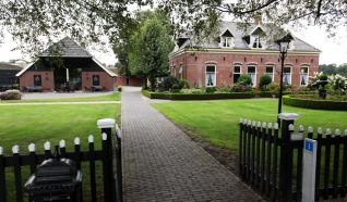 St. Oranjemuseum Nieuwe Haghuis