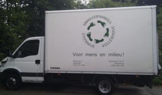 Kringloop winkel Steenwijk