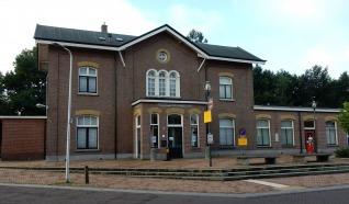 Goors Historisch Museum