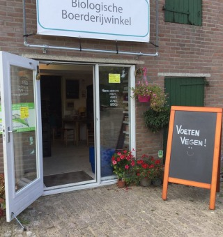 Kleinlangevelsloo - Biologisch made easy Supermarkt
