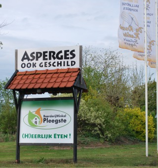 Aspergebedrijf de Weerd