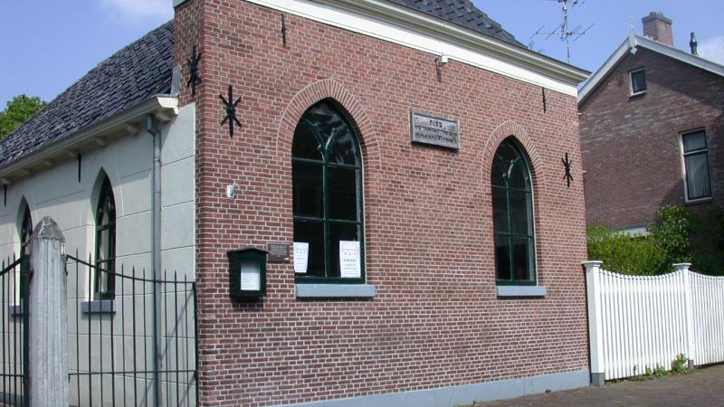 Synagogepad