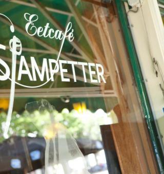 Eetcafé De Sjampetter